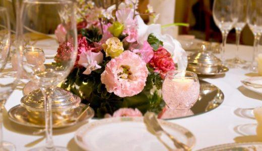 結婚式に行きたくないと思ったことがある人は9割以上!招待を断る本音と建て前とは