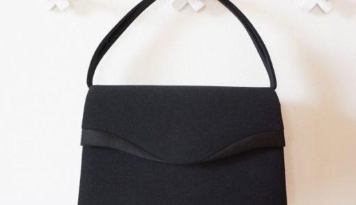 葬式に持って行くバッグがない時の対処法4選