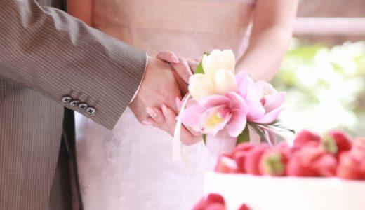 結婚式のお金がない! 6万7000円で叶う格安ウェディングがおすすめ