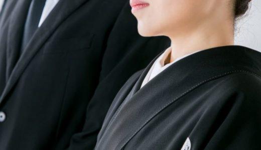 葬式・葬儀のマナー(服装・アクセサリー・数珠・髪型・メイク・ネイル)を確認しよう