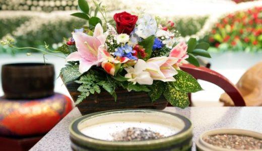 葬儀費用の相場と事前に一括見積もりを行う際の注意点