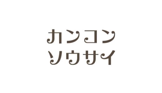 【お悔やみ電報】当日配達してくれる弔電サービス【NTT/VELYCARD/郵便局/KDDI】
