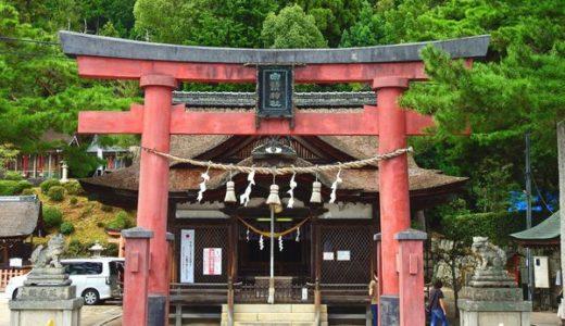 喪中だけど神社へ初詣に行っても大丈夫?