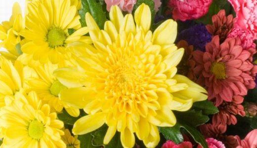 葬儀の生前予約をするメリットや注意点・最安値の葬儀業者を見つけるコツ