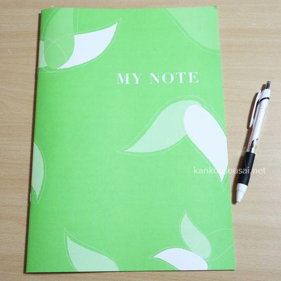 エンディングノート,プレゼント,無料