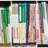 本屋,エンディングノート,書店,売り場,どこに売ってる,どこで買える